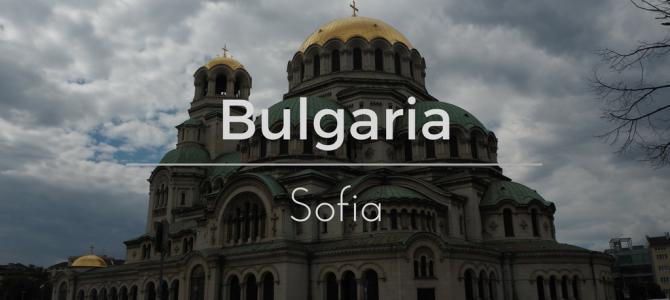 ノマドワーカー的海外旅行 ブルガリアでプチ鬱編