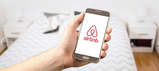 国内・海外旅行がもっと楽しくなる民泊サイトAirbnbの使い方