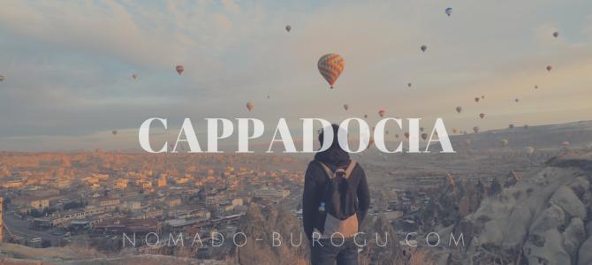 ギョレメ・カッパドキアへノマド旅