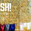海外旅行 洗濯