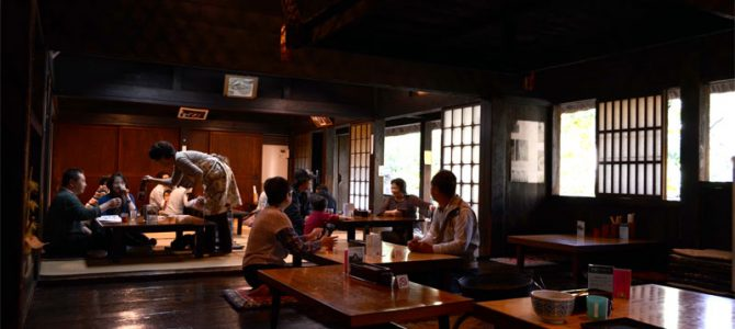 Nihon Minka-EN an oasis of peace and wooden old houses in Tokyo