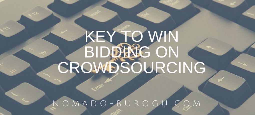 Practical guide to optimize your bidding process on crowdsourcing site for freelance translators