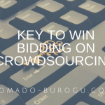 key to winbidding oncrowdsourcing