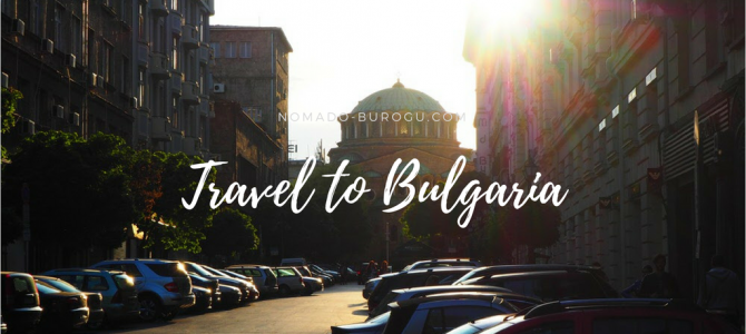 Bulgaria – Sentimental nomadic journey